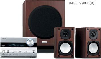 BASE-V20HD(D/B) 2.1chシアターパッケージ