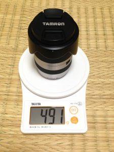 B011本体の重量