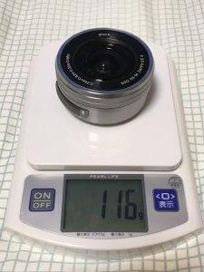 標準ズームレンズSELP1650の質量は116g