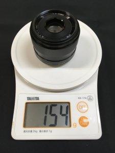 SEL35F18単体の質量